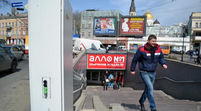 Подъемники для инвалидов в одесских подземных переходах до сих пор не работают