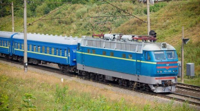 Начал курсировать поезд из Житомира в Одессу через Киев и Фастов