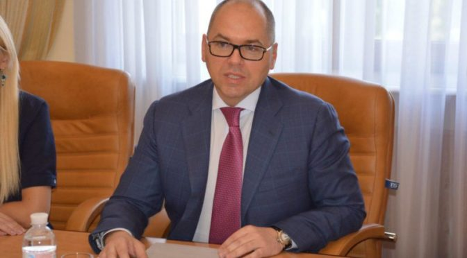 Губернатор Одесской области выделяет деньги из бюджета задним числом (фото)