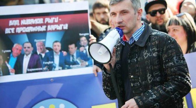 Олег Михайлик: полиция держит меня в информационном вакууме