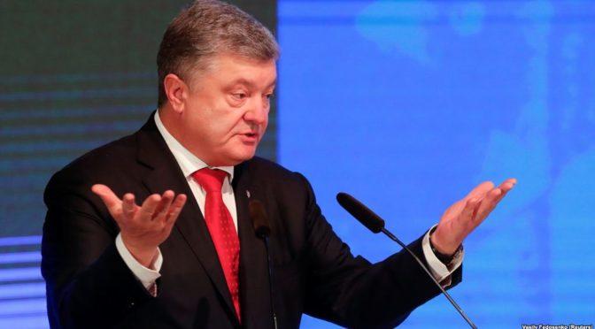 Адміністрація Порошенка та його банк відреагували на розслідування «Схем»