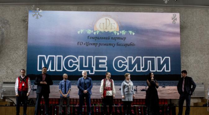 Одесса увидела фильм о Криничном – болгарском селе, хранящем 200-летние традиции