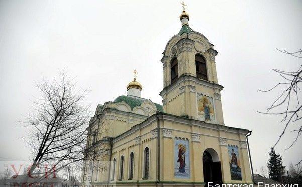 В Одесской области первый храм Московского патриархата перешел в новую Православную церковь Украины