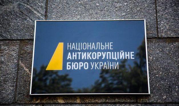 Одесское территориальное управление НАБУ ищет специалиста
