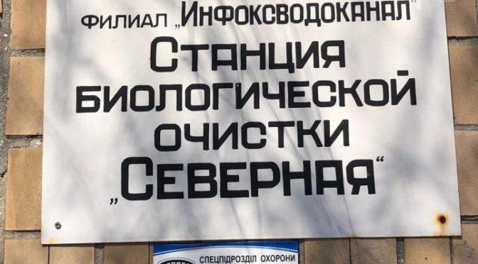 """Одесситы платят за охрану, которой нет, фирме, у которой множество """"лиц"""" – ФОТО"""
