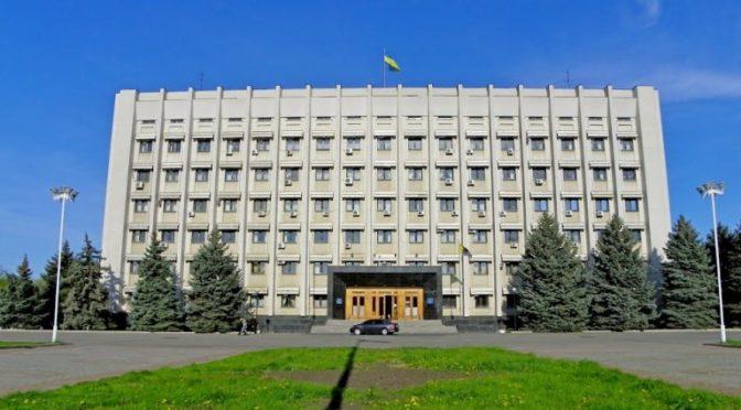 Молодые да ранние чиновники облгосадминистрации: предоставить в суд «липовый» больничный и получить 90 тысяч гривен