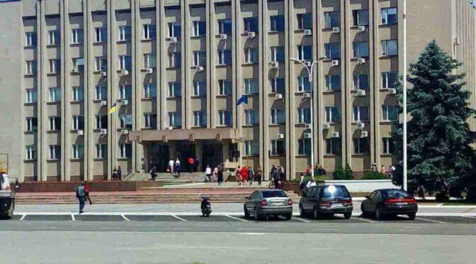 Дело о растрате: ГБР проводит обыски в Одесском облсовете и Измаильском горсовете
