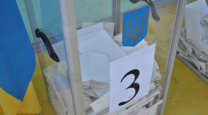 Выборы одесского мэра: о чем молчат в Офисе Президента