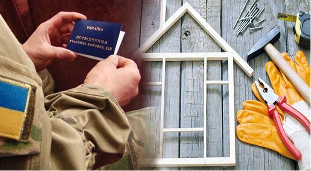 Городок для ветеранов АТО в Одесской области – выполнит ли государство долг перед своими защитниками?