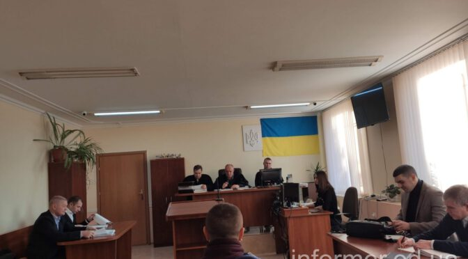 Суд продолжил рассмотрение дела о покушении на Козьму и Кузаконя