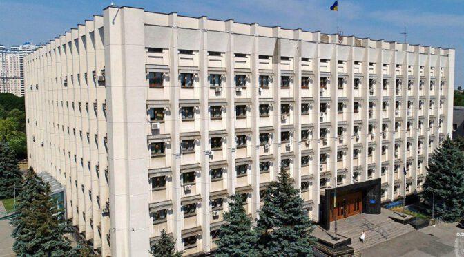 Правоохранители штормят областной департамент, ответственный за инвестиции и международное сотрудничество