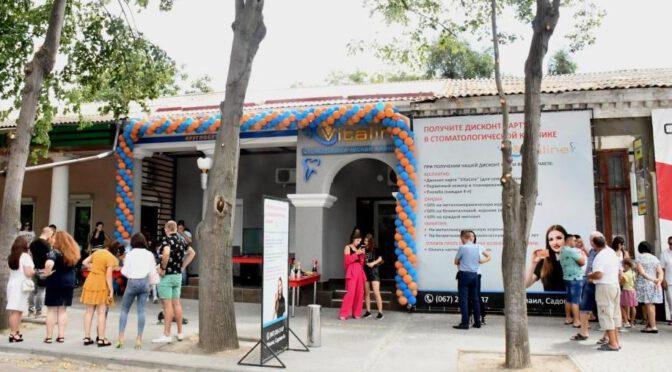 В Измаиле открылась стоматологическая клиника Vitaline европейского уровня